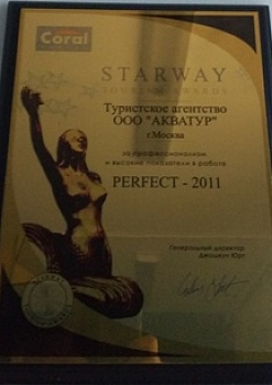 Starway 2011 Perfect