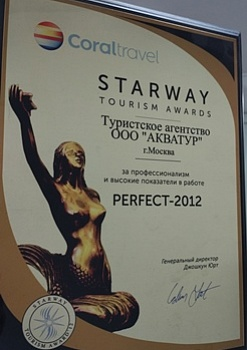 Starway 2012 Perfect