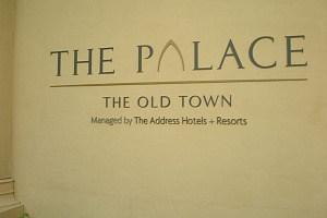THE PALACE THE OLD TOWN 5*